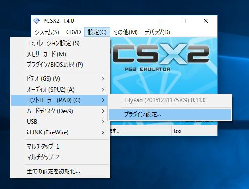 pcsx2_setting_ctr1.jpg
